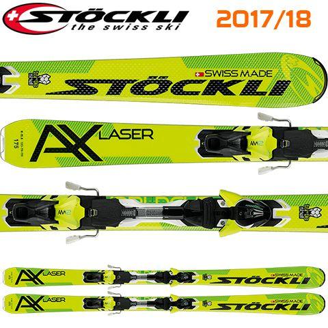 Stöckli laser ax 2017